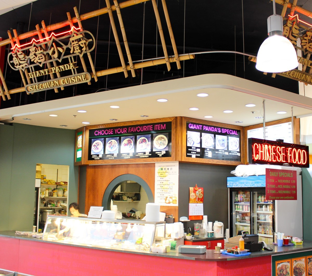 Home Design Stores Vancouver Bc Food Court And Restaurants Vancouver Shopping Mall